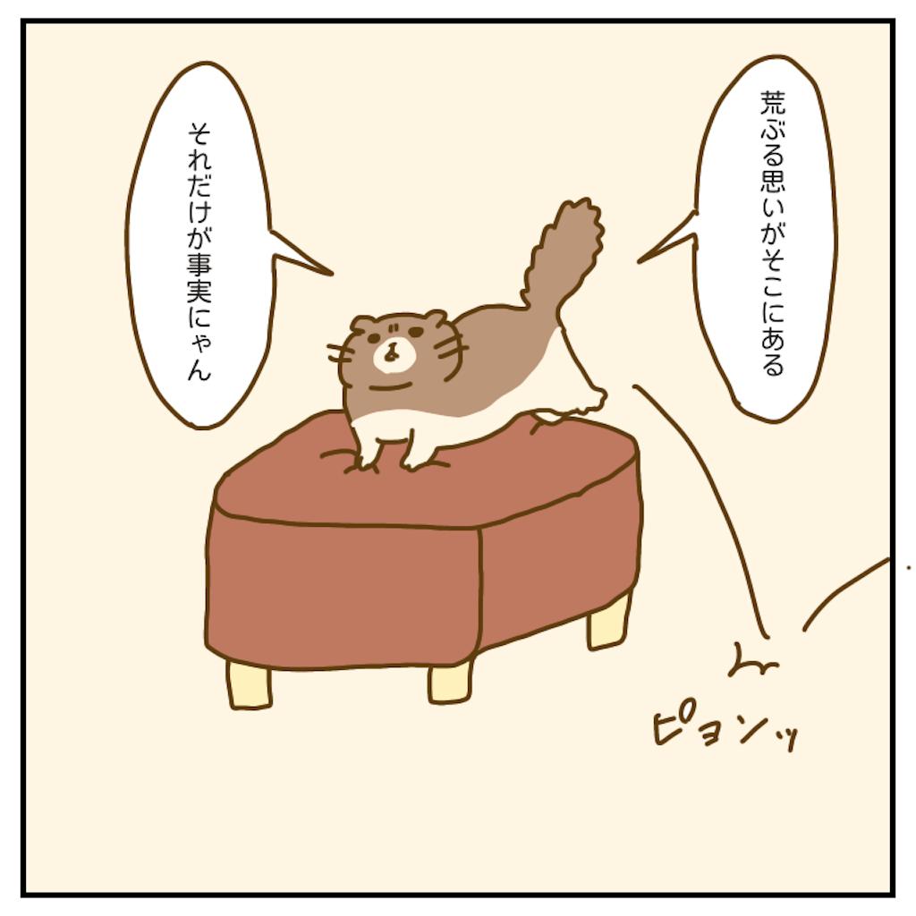 f:id:chiisakiobu:20200915221355p:image