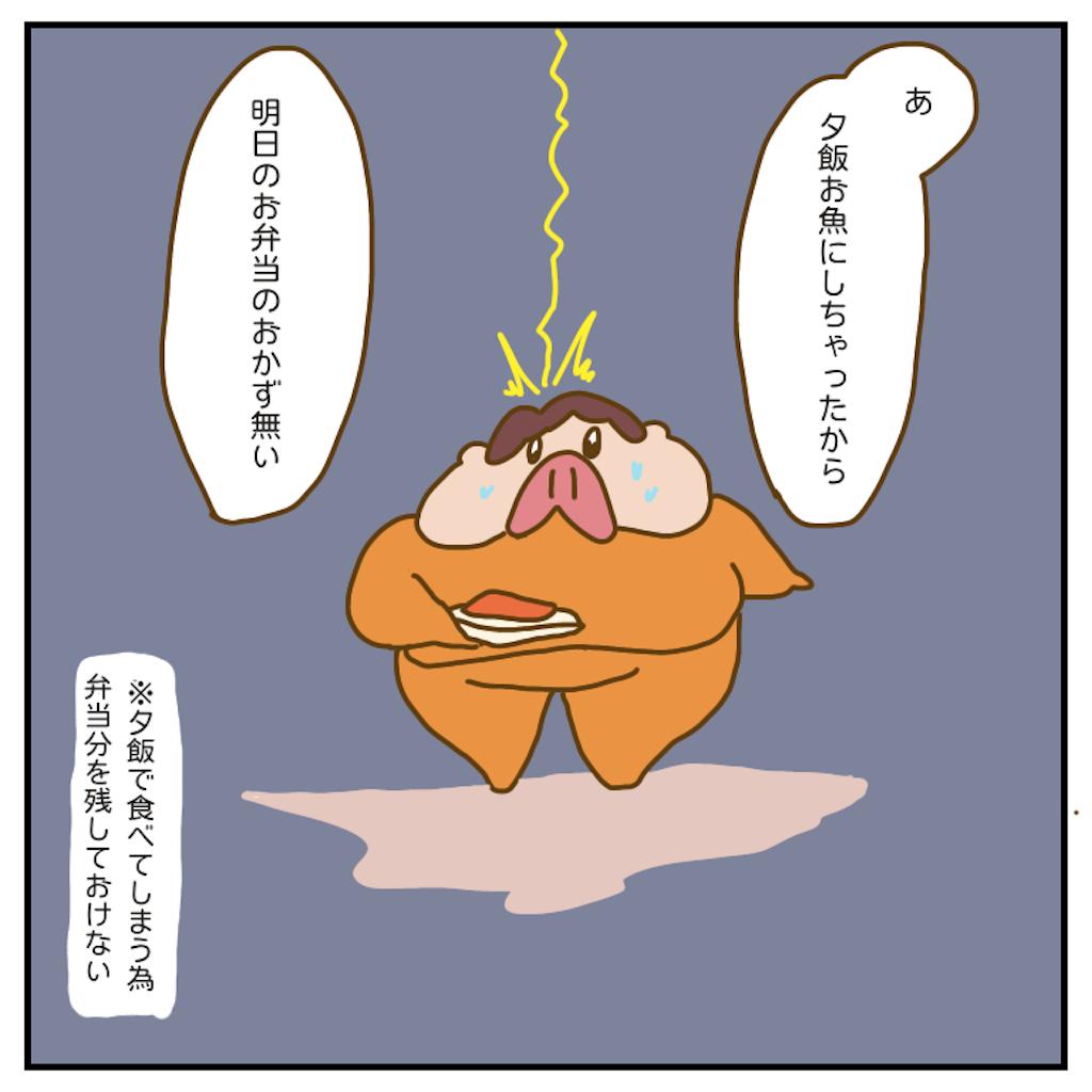 f:id:chiisakiobu:20200916220857p:image