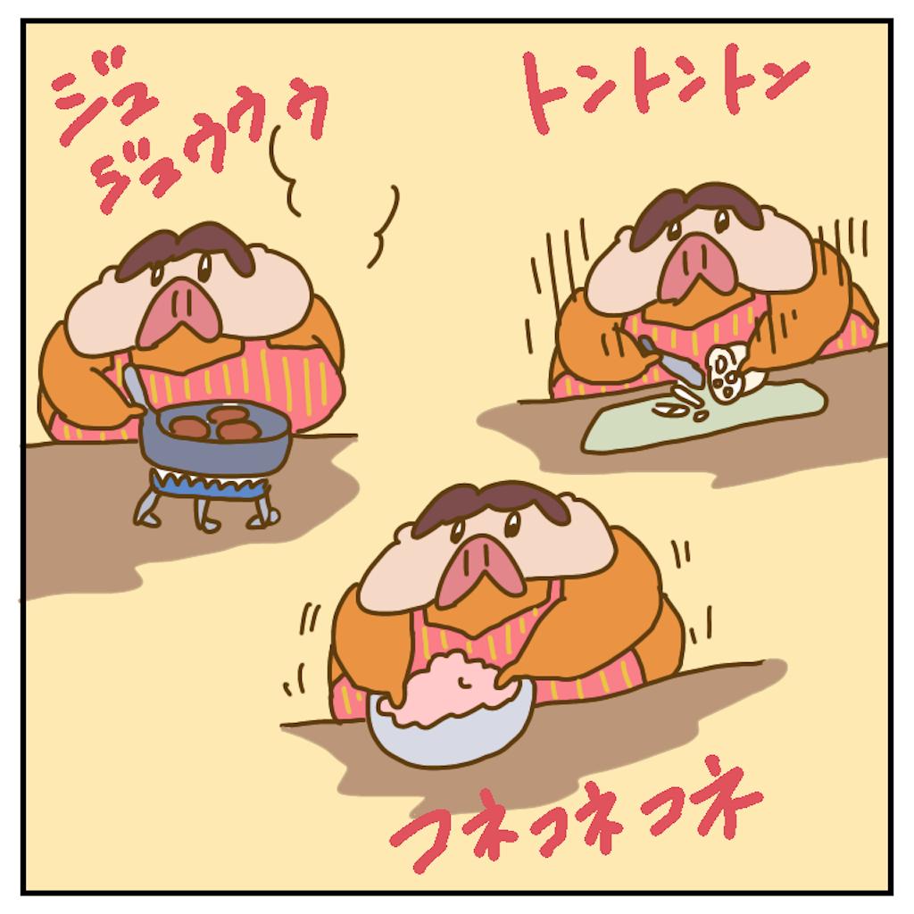 f:id:chiisakiobu:20200916220926p:image