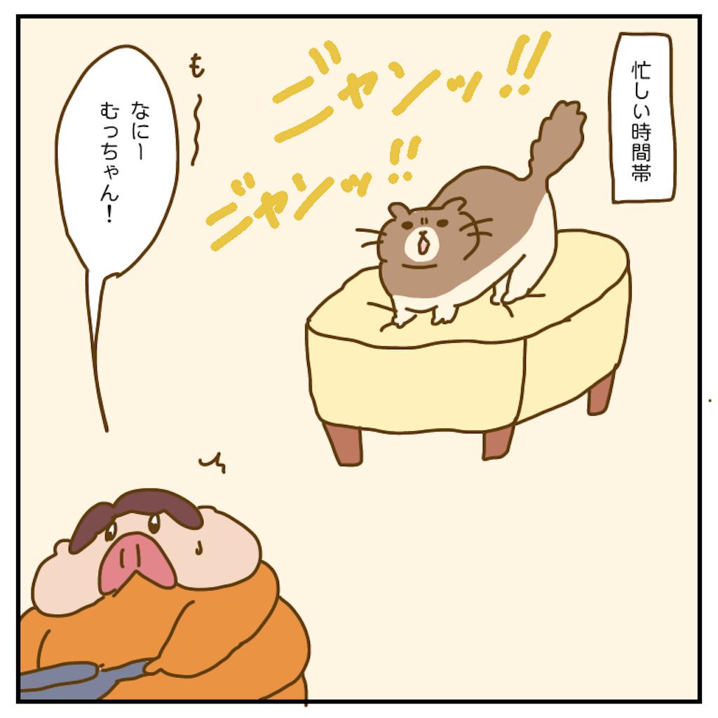 f:id:chiisakiobu:20200917221250p:image