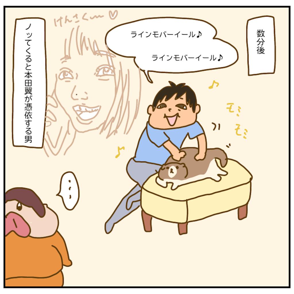 f:id:chiisakiobu:20200917221309p:image