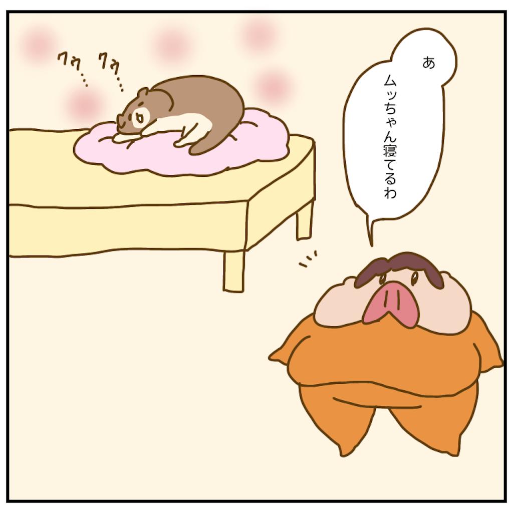 f:id:chiisakiobu:20200918223349p:image