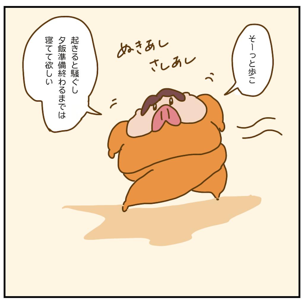 f:id:chiisakiobu:20200918223358p:image