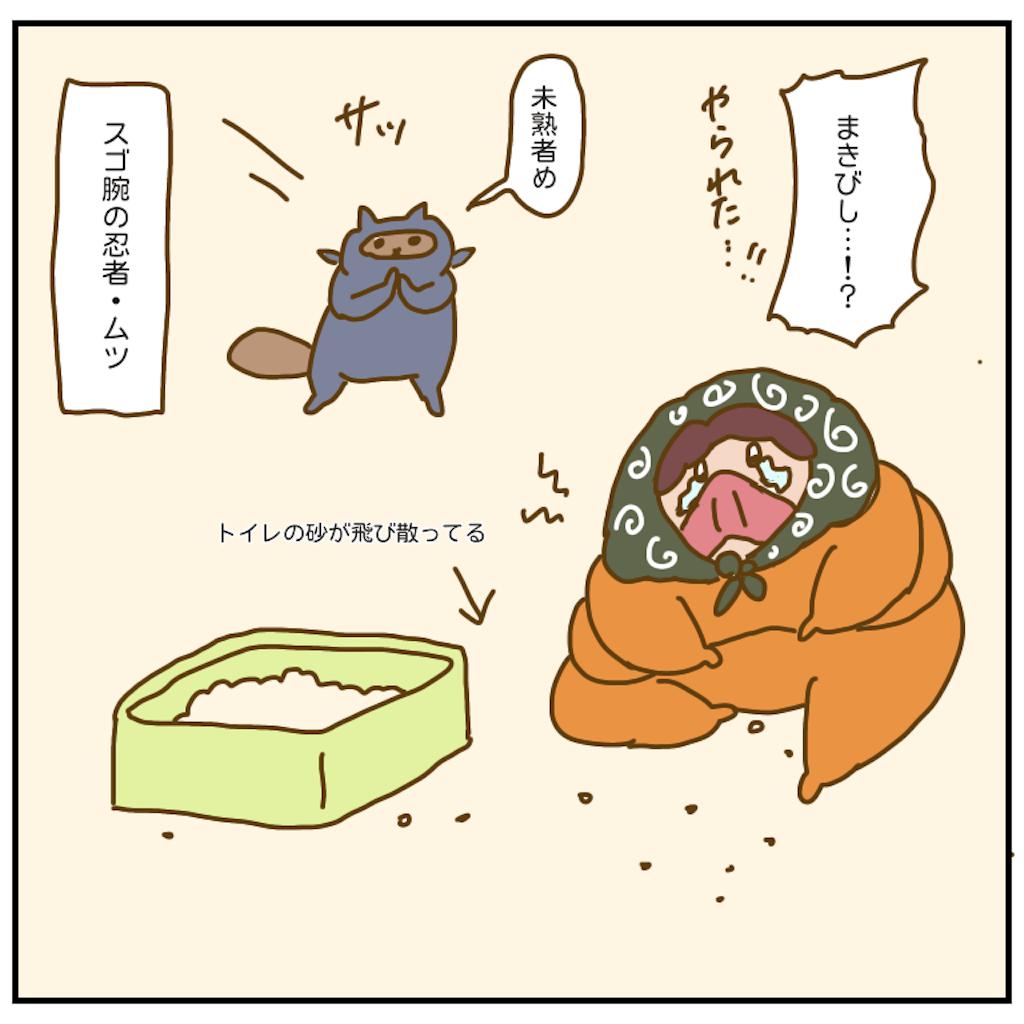 f:id:chiisakiobu:20200918223415p:image