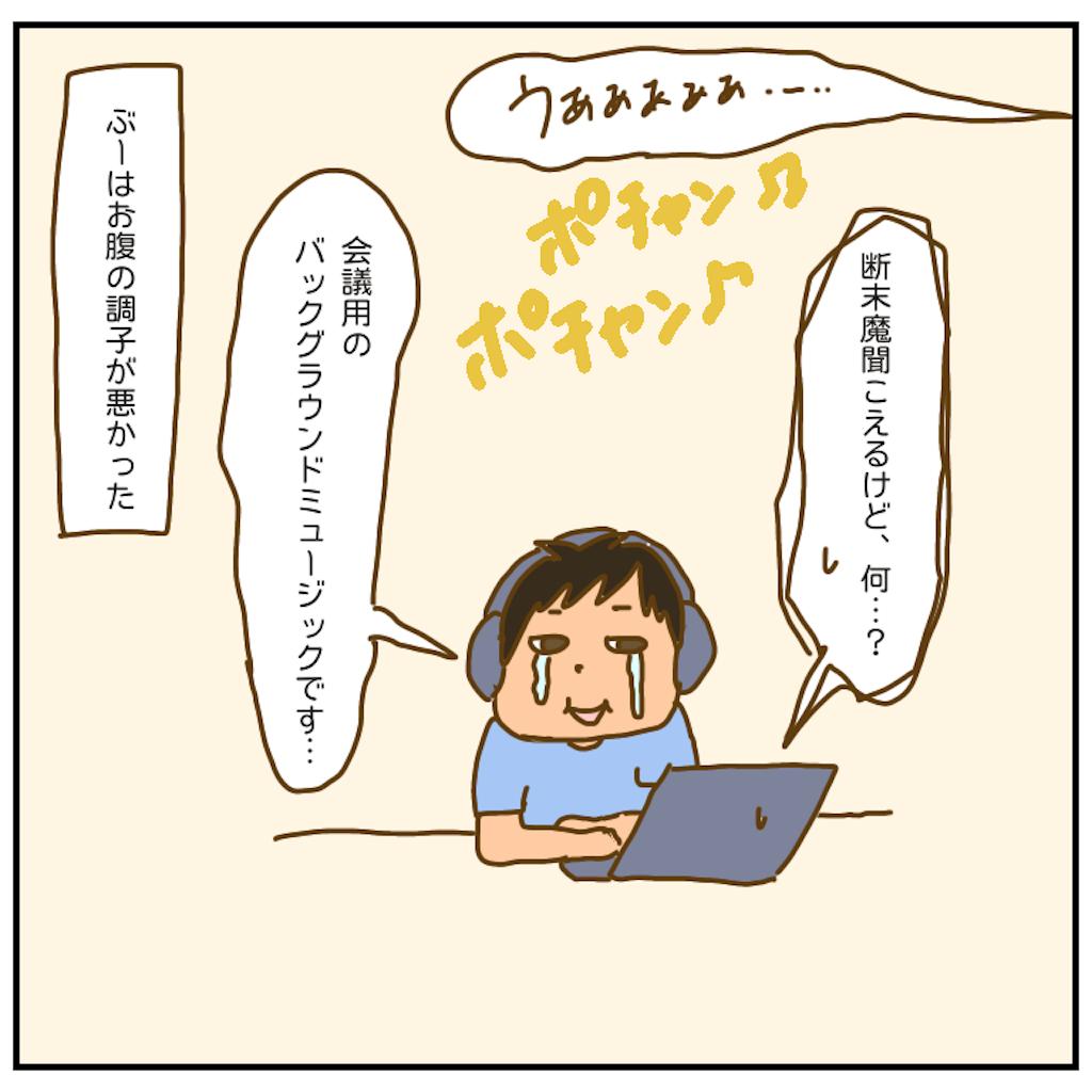 f:id:chiisakiobu:20200921224027p:image
