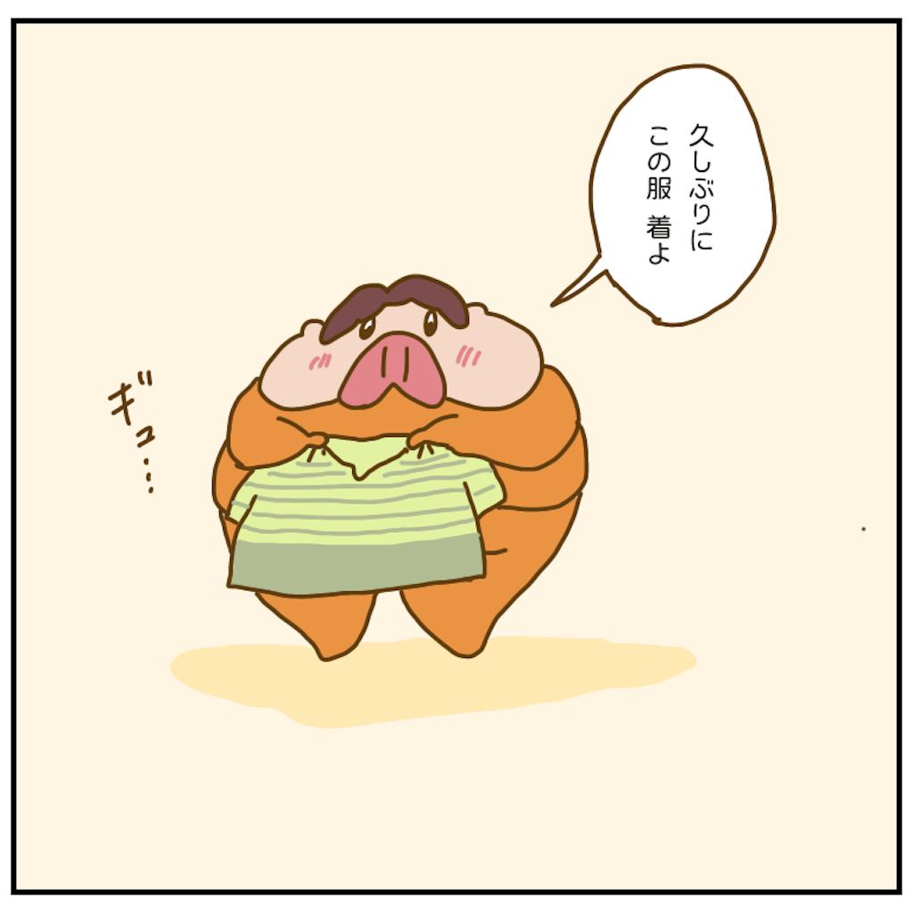 f:id:chiisakiobu:20200922203717p:image
