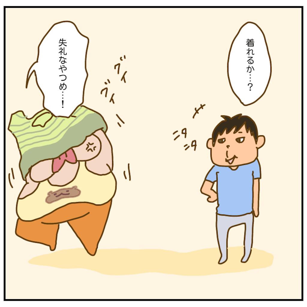 f:id:chiisakiobu:20200922203740p:image