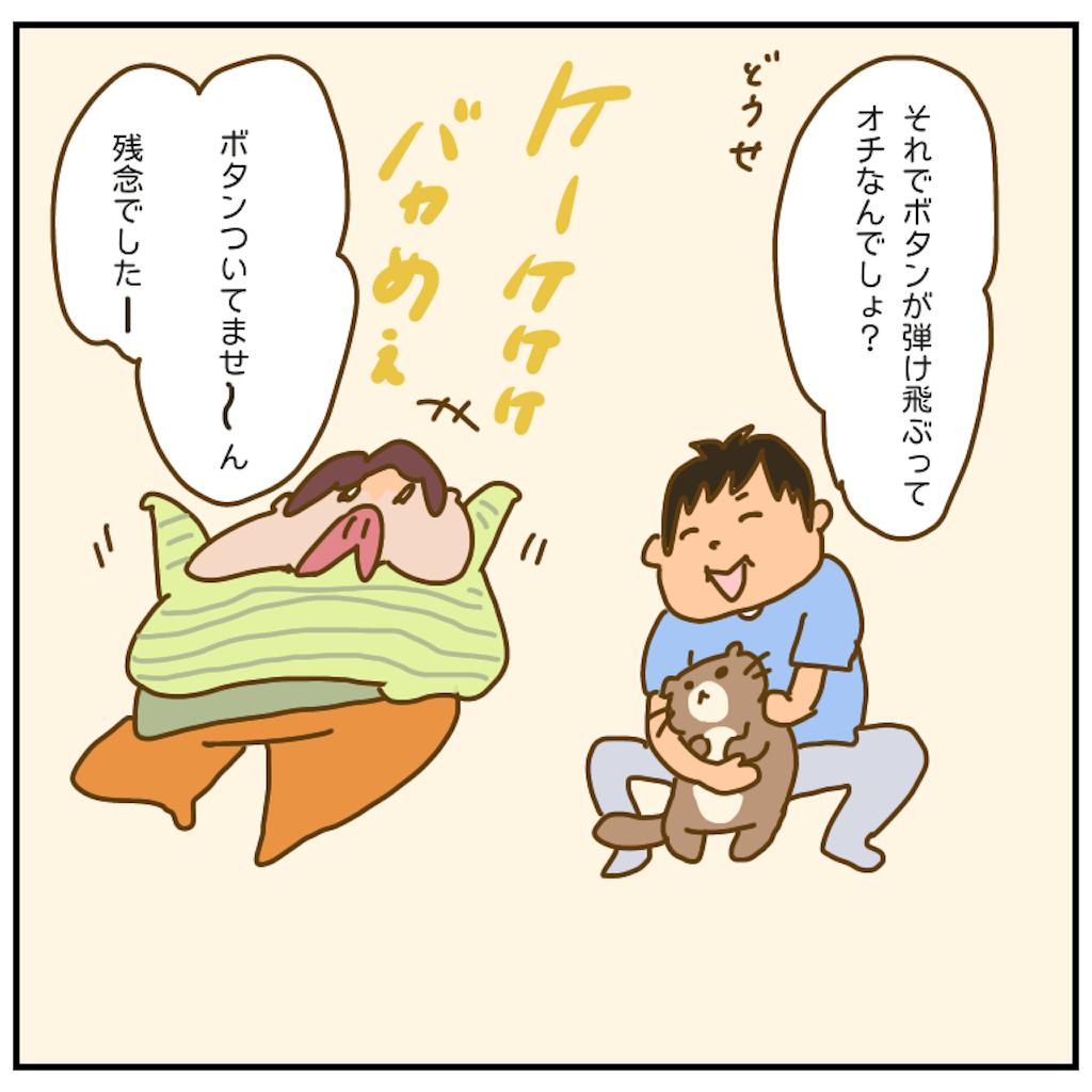 f:id:chiisakiobu:20200922203826p:image