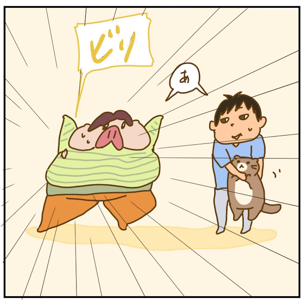 f:id:chiisakiobu:20200922203835p:image