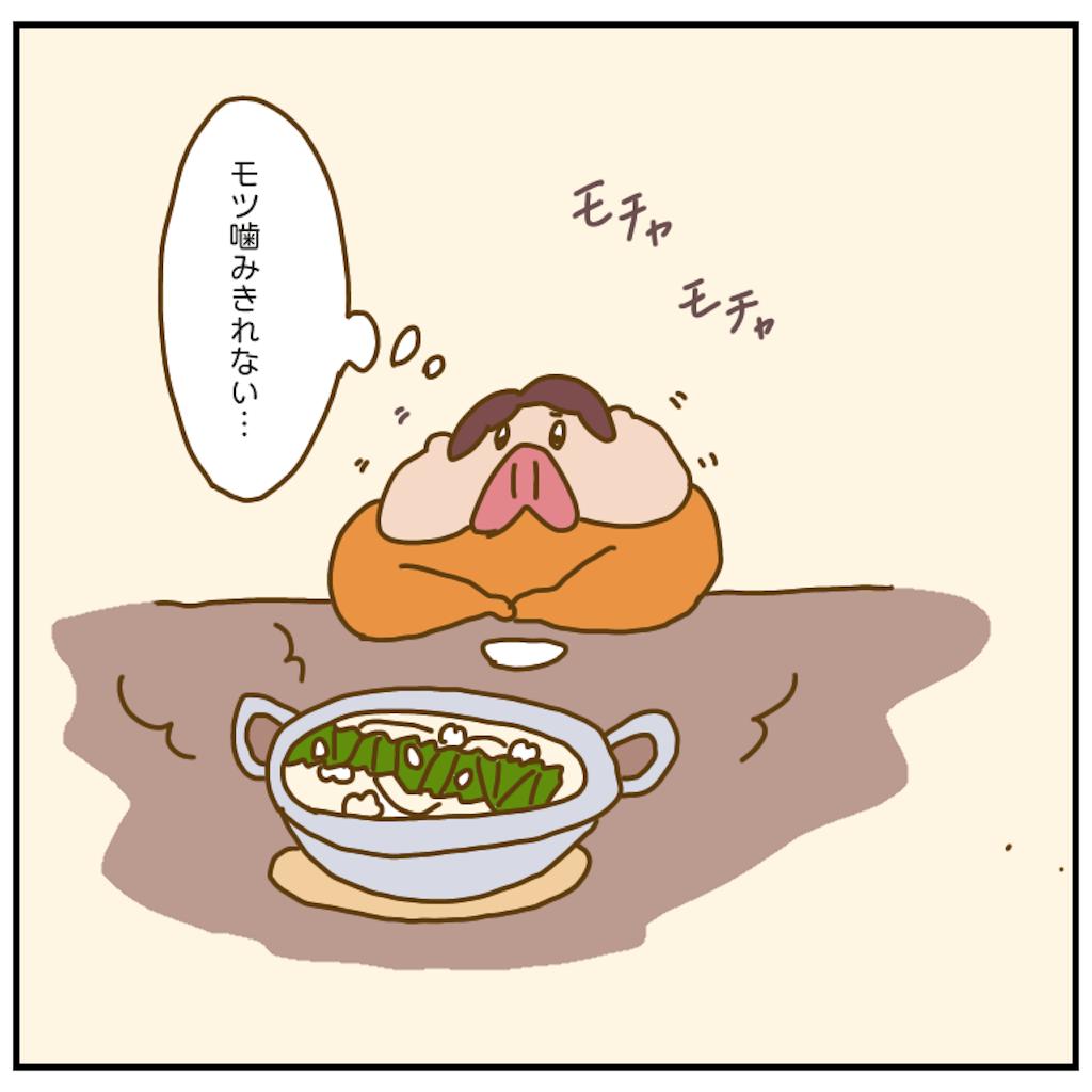 f:id:chiisakiobu:20200923212732p:image