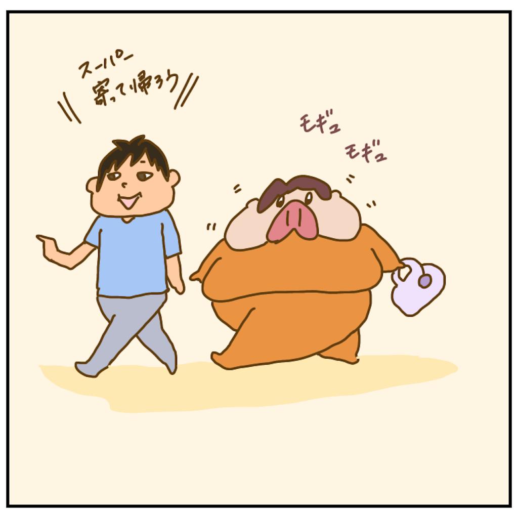 f:id:chiisakiobu:20200923212743p:image