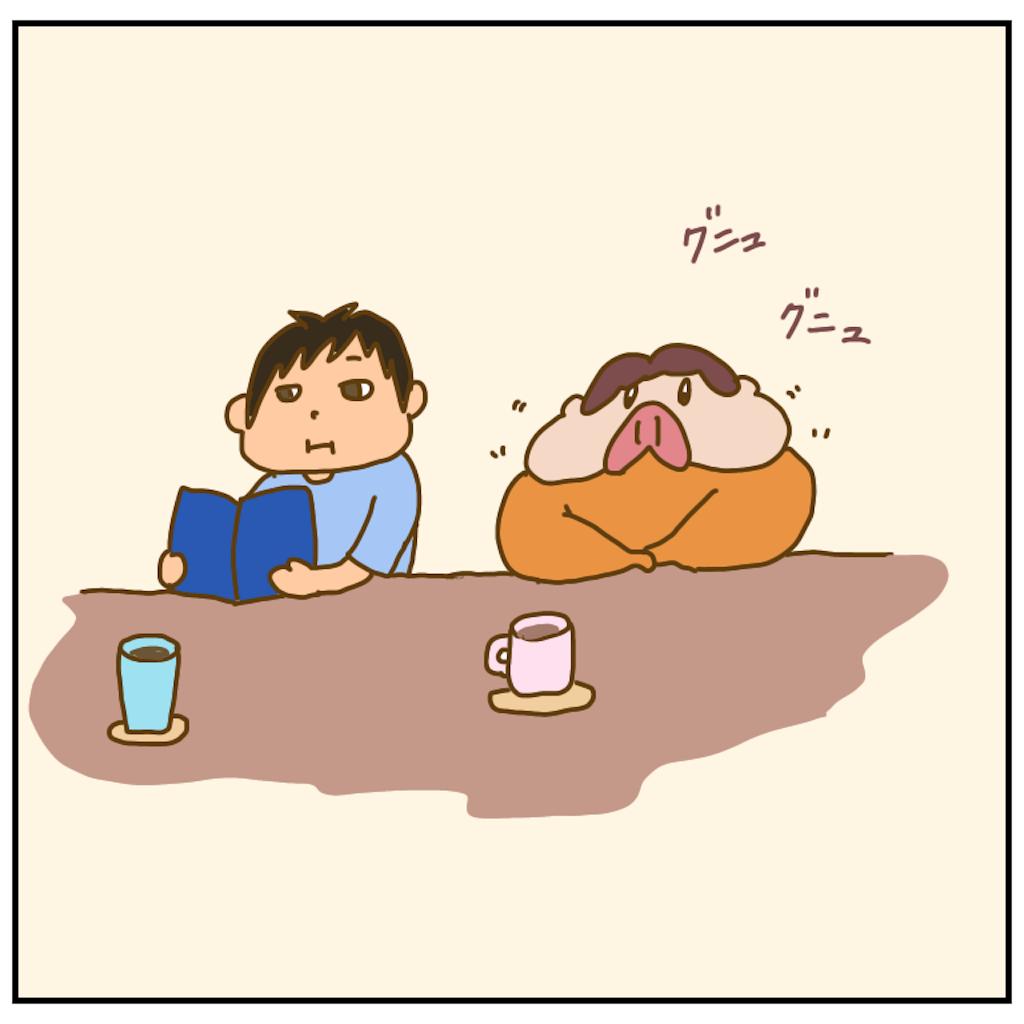 f:id:chiisakiobu:20200923212752p:image