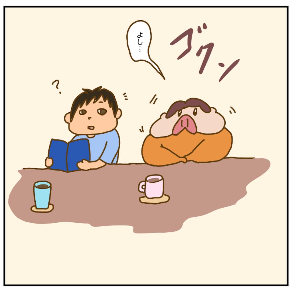 f:id:chiisakiobu:20200923212800p:image