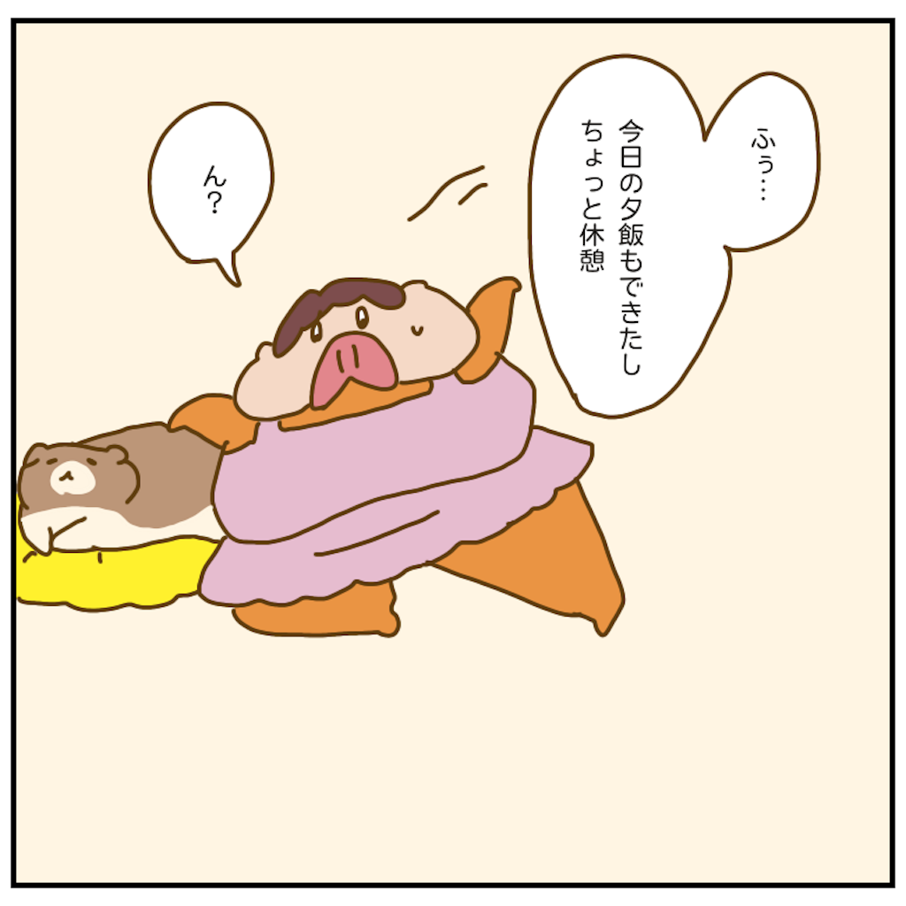 f:id:chiisakiobu:20200924212810p:image