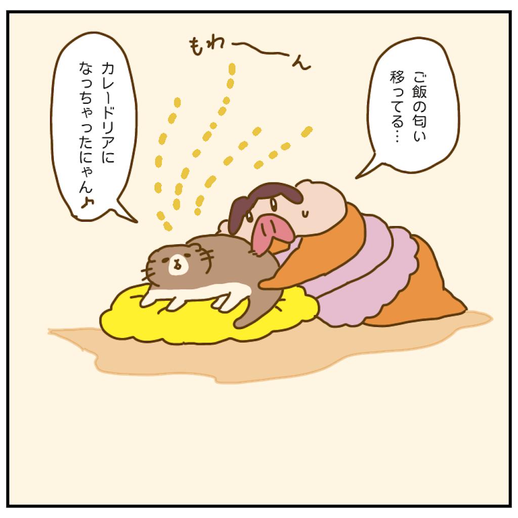 f:id:chiisakiobu:20200924212819p:image