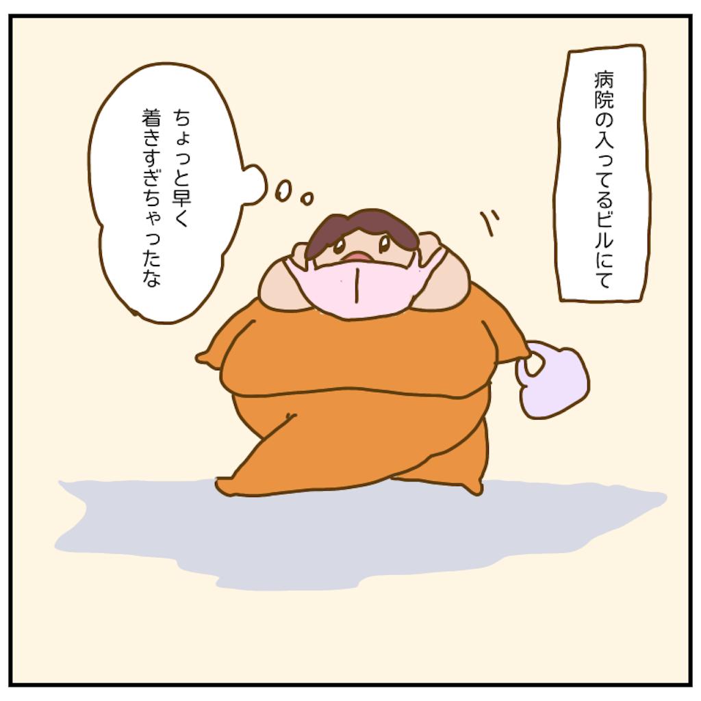 f:id:chiisakiobu:20200925213630p:image