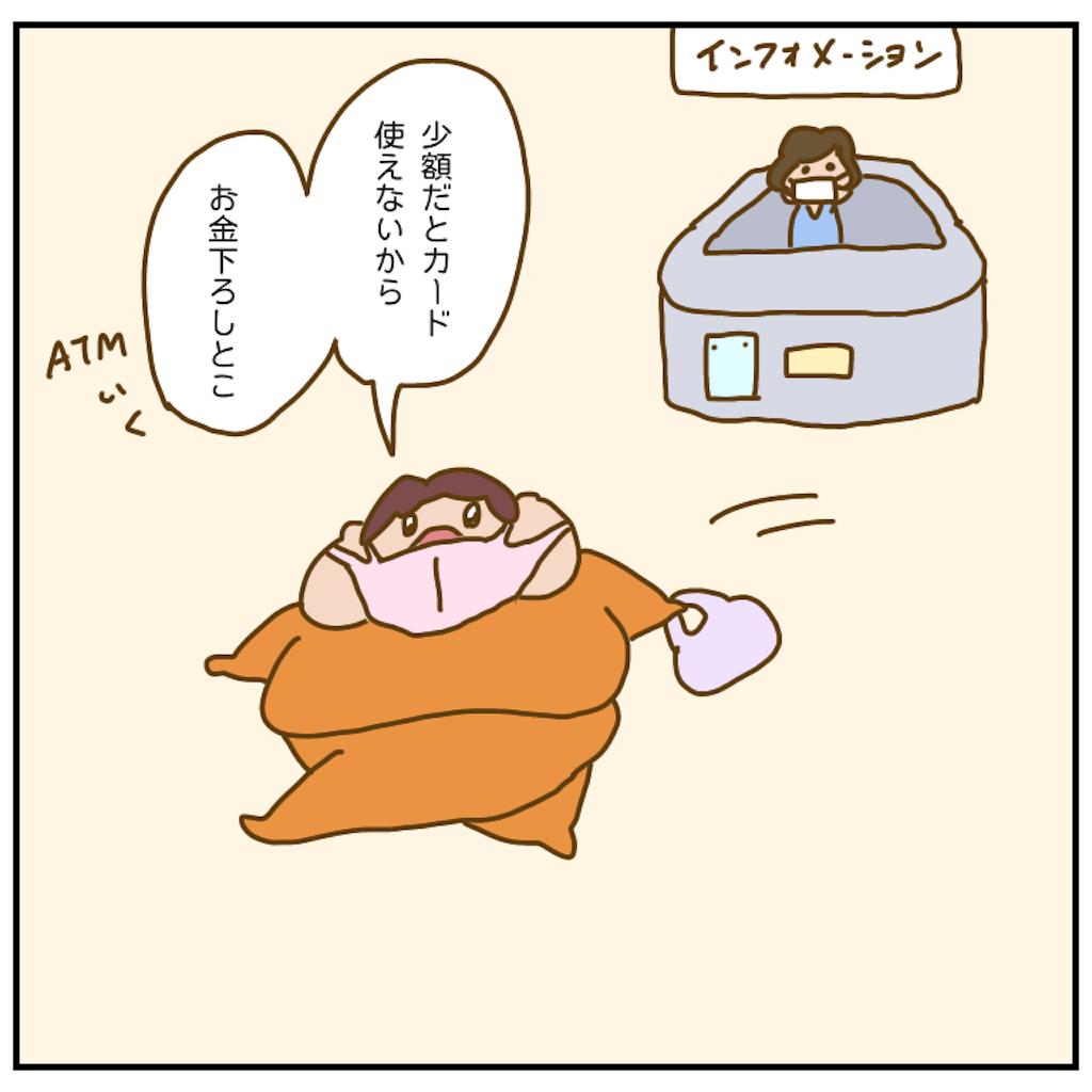 f:id:chiisakiobu:20200925213714p:image