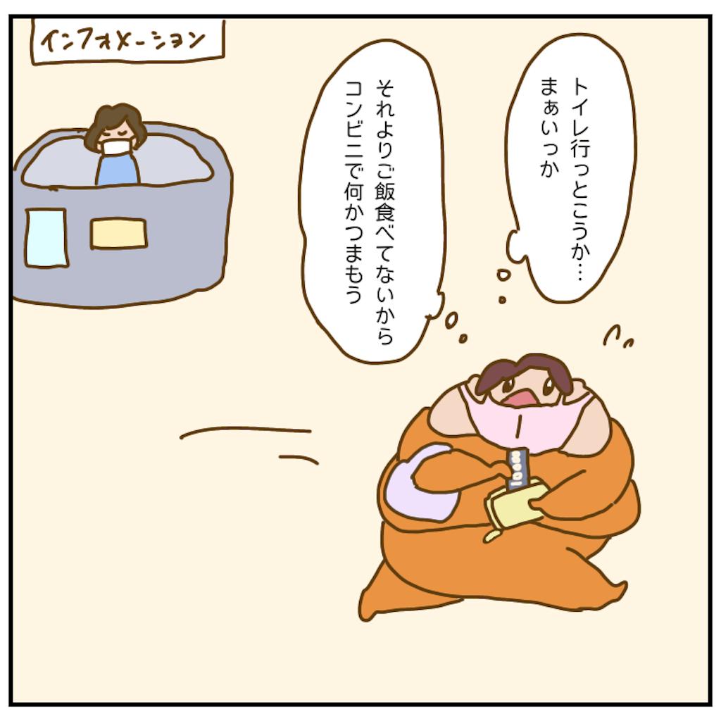 f:id:chiisakiobu:20200925213729p:image