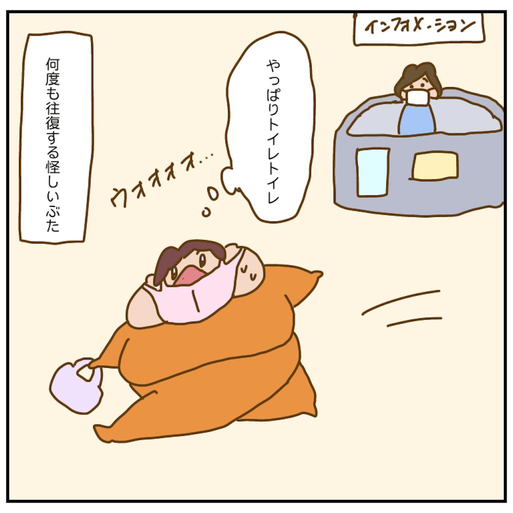 f:id:chiisakiobu:20200925213736p:image