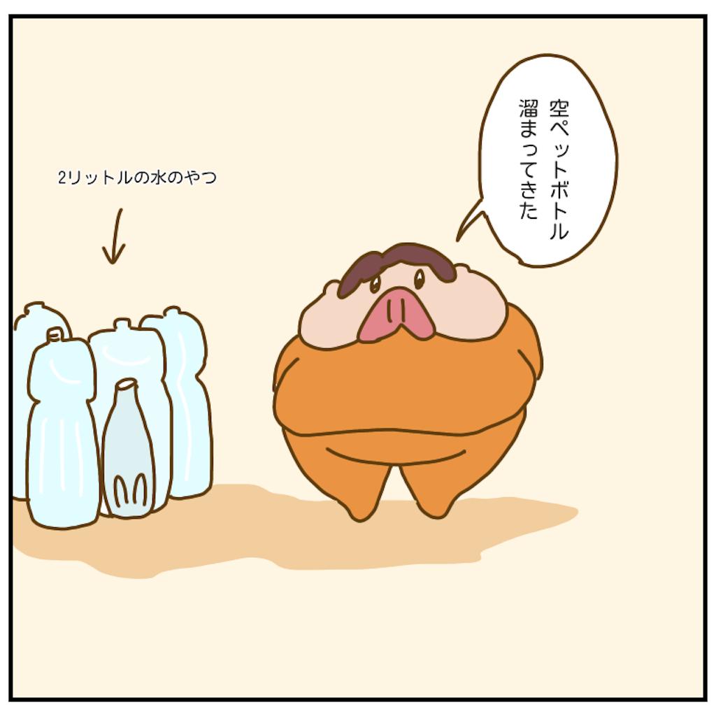 f:id:chiisakiobu:20200926201954p:image