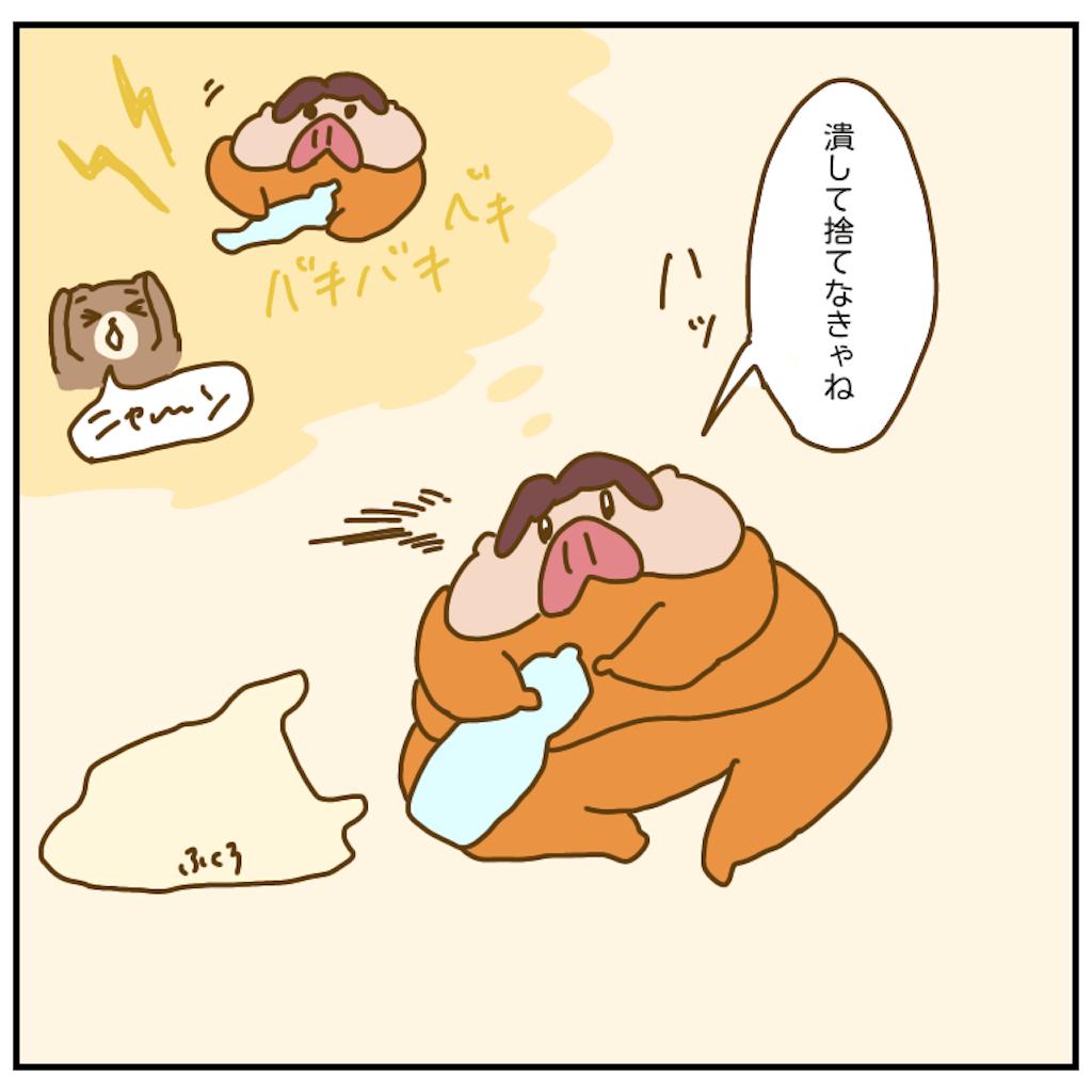 f:id:chiisakiobu:20200926202003p:image