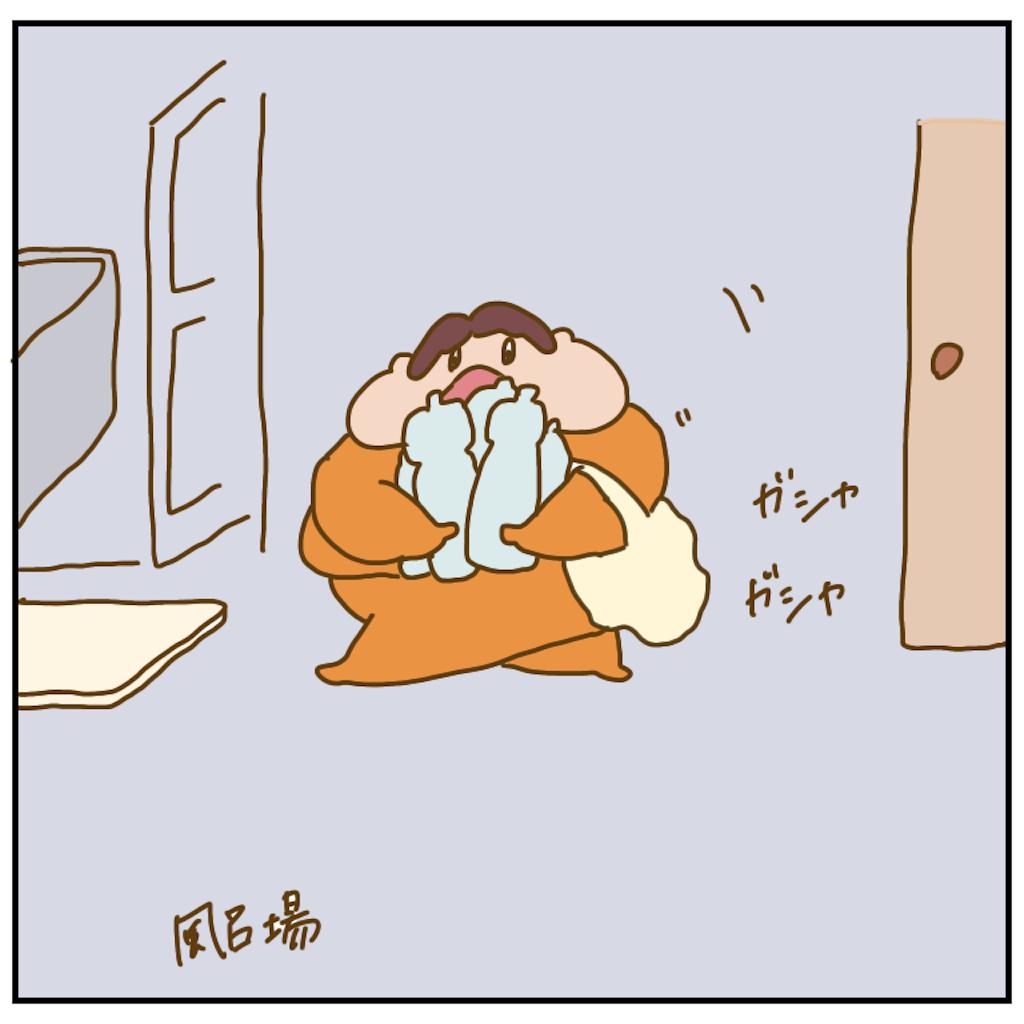 f:id:chiisakiobu:20200926202012p:image