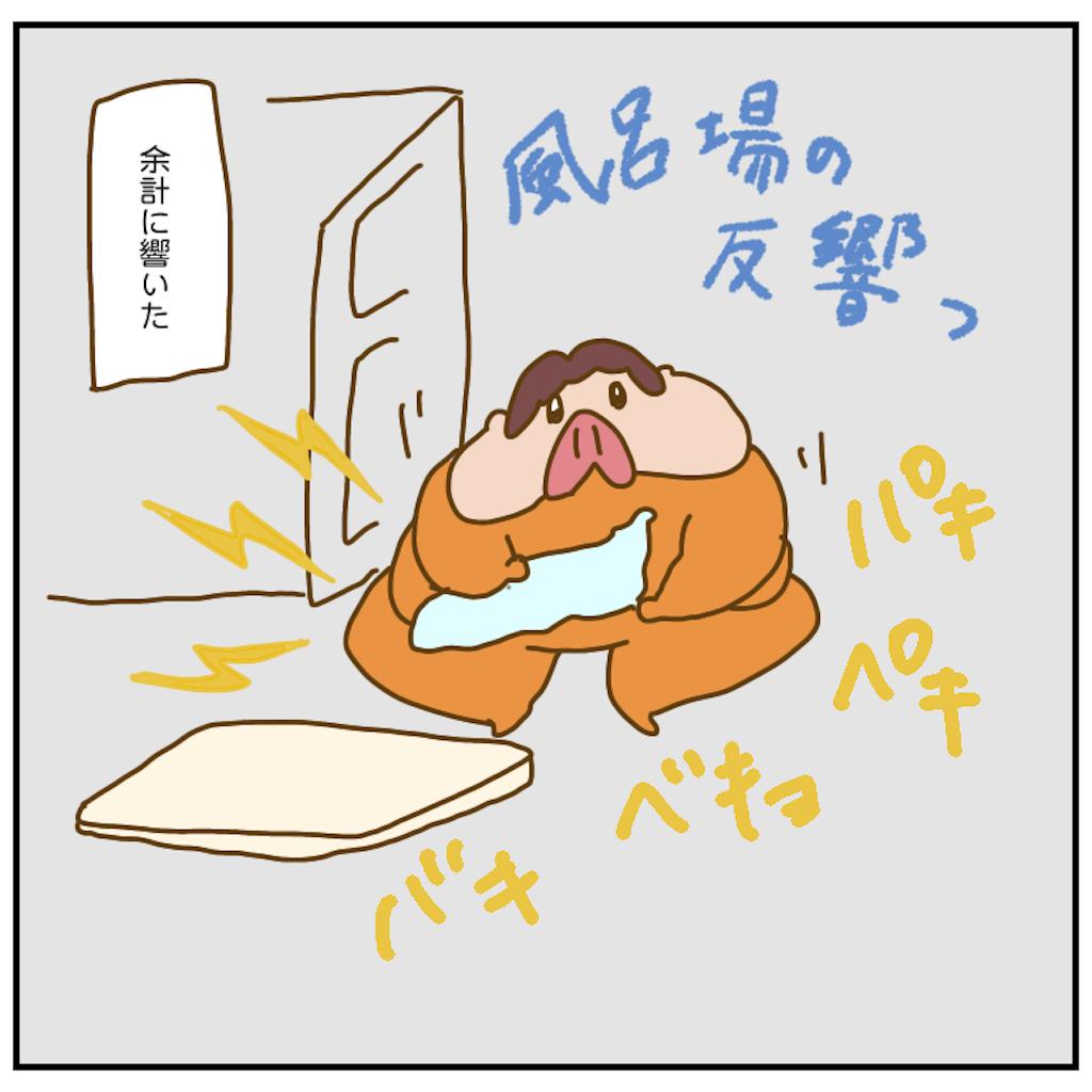 f:id:chiisakiobu:20200926202021p:image