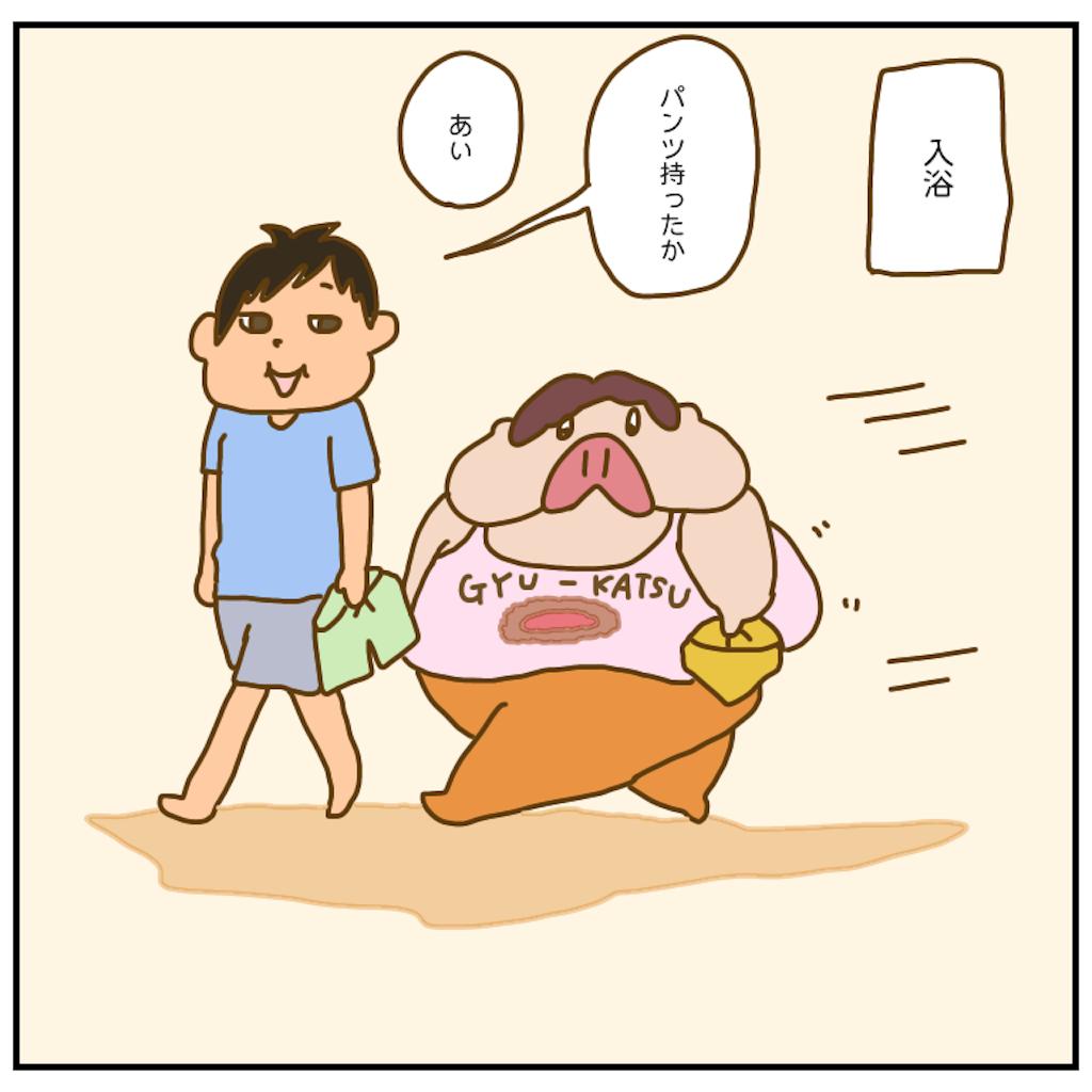 f:id:chiisakiobu:20200927194733p:image
