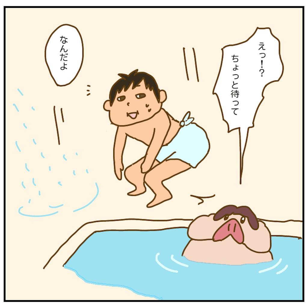 f:id:chiisakiobu:20200927194820p:image