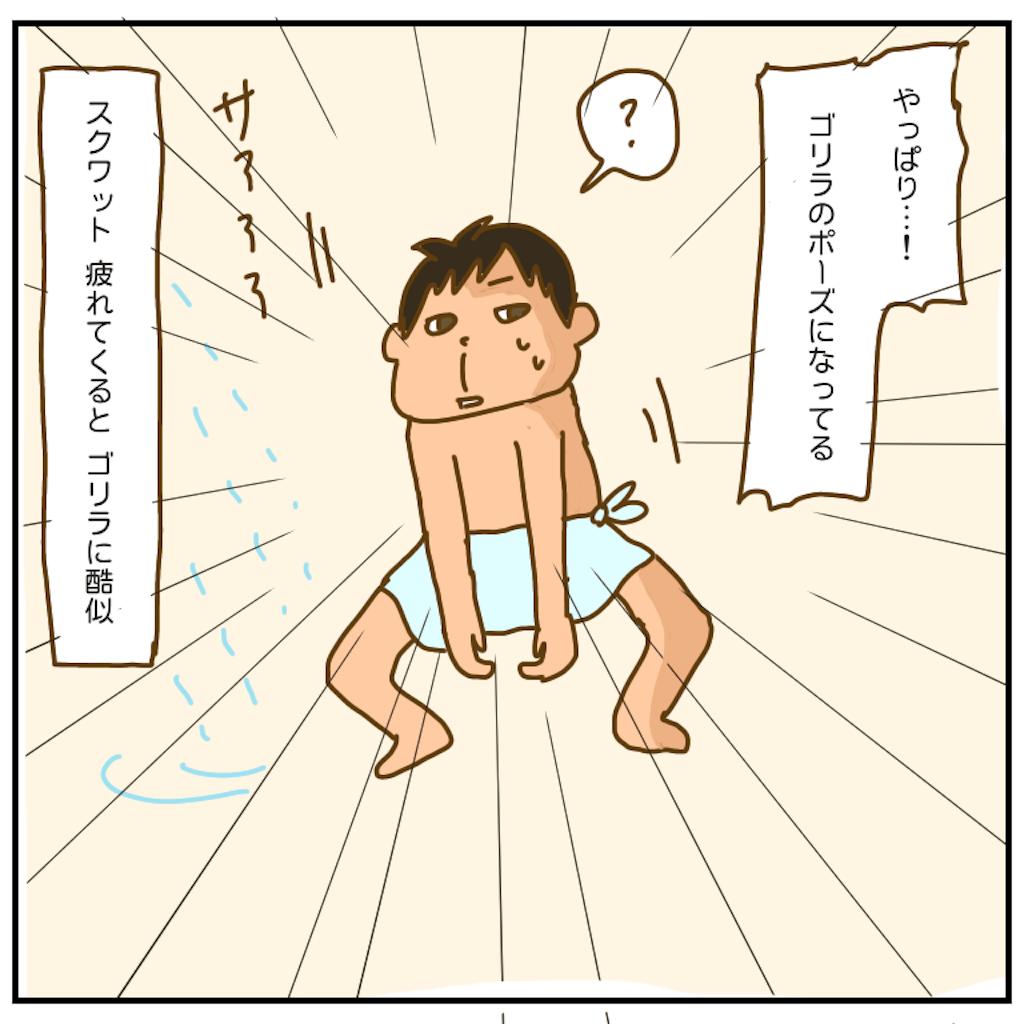 f:id:chiisakiobu:20200927194833p:image