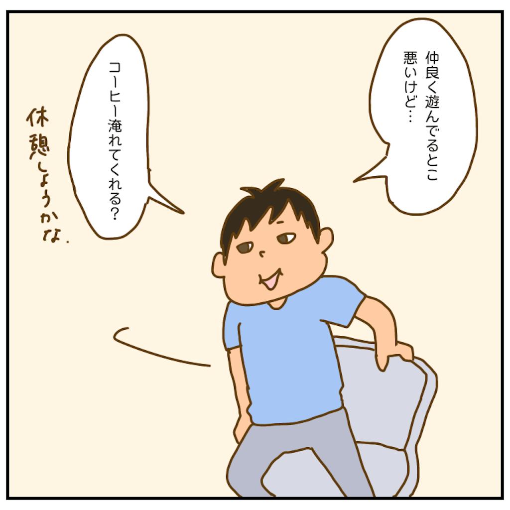 f:id:chiisakiobu:20200928224042p:image