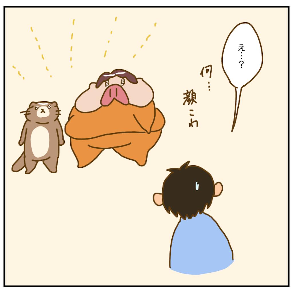 f:id:chiisakiobu:20200928224051p:image