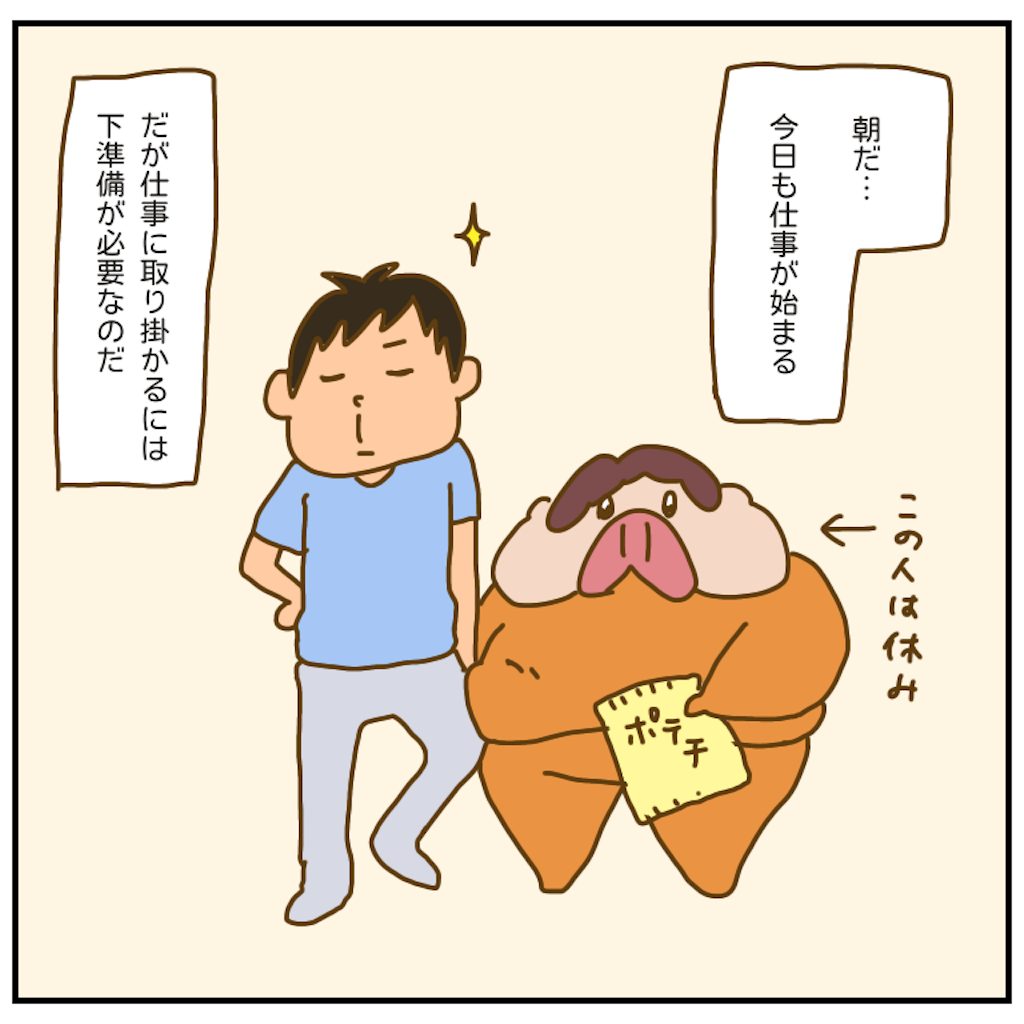 f:id:chiisakiobu:20200929203215p:image