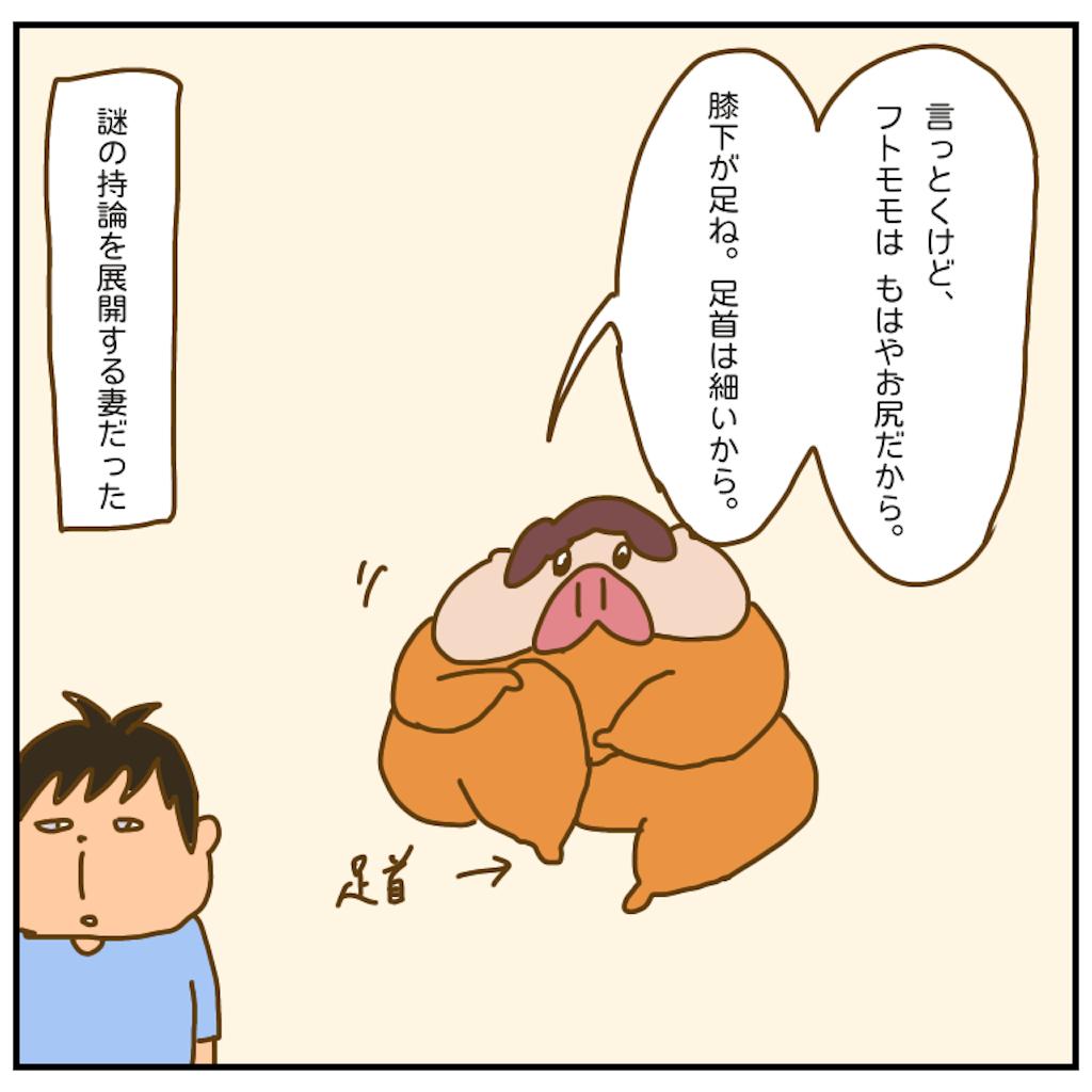 f:id:chiisakiobu:20200930214747p:image