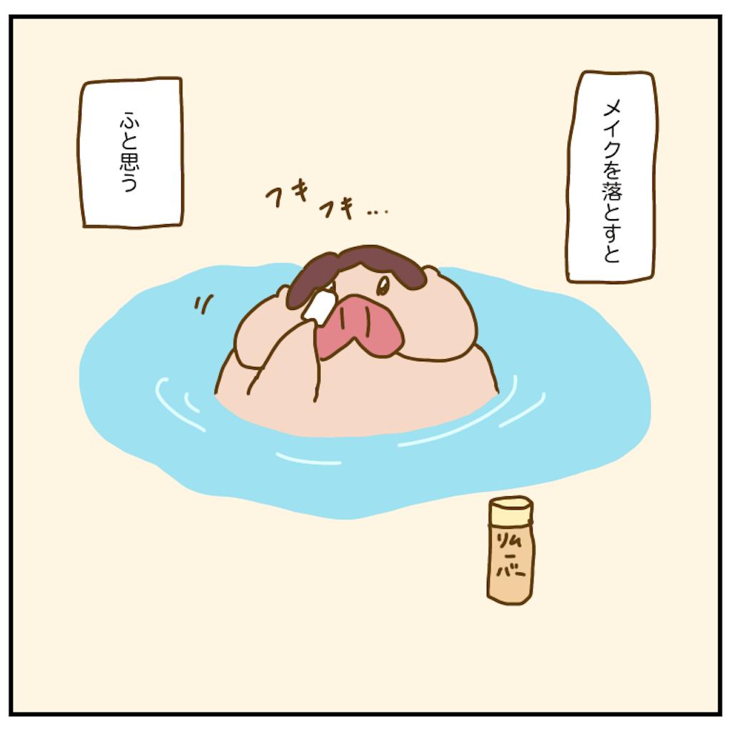 f:id:chiisakiobu:20201001232832p:image