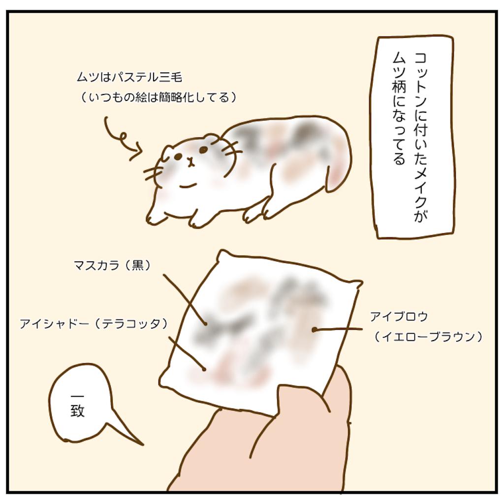 f:id:chiisakiobu:20201001232839p:image