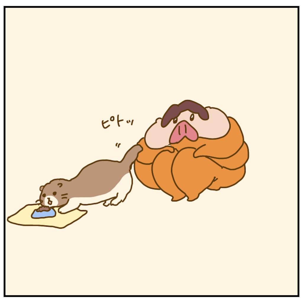 f:id:chiisakiobu:20201006215131p:image