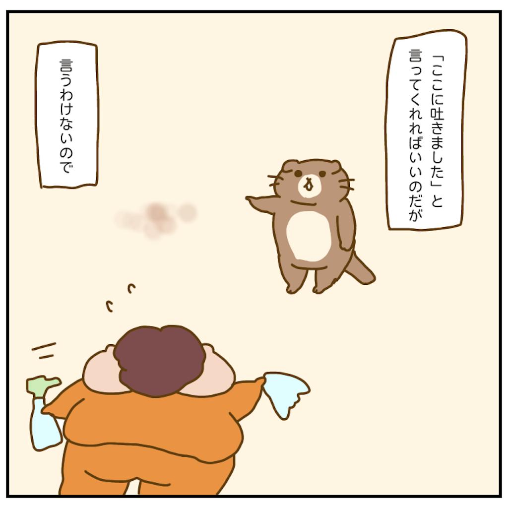 f:id:chiisakiobu:20201012175810p:image