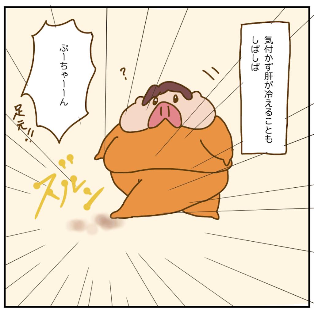 f:id:chiisakiobu:20201012175817p:image