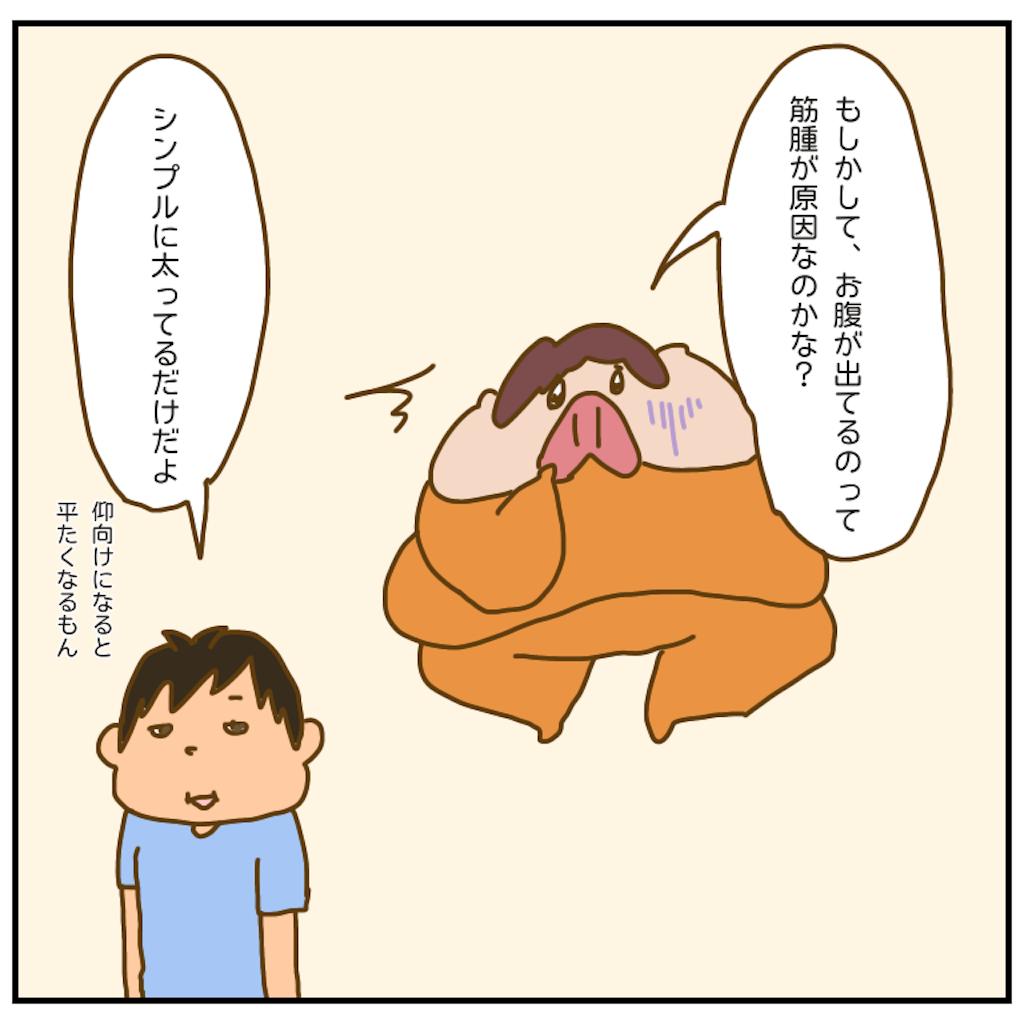 f:id:chiisakiobu:20201014191401p:image