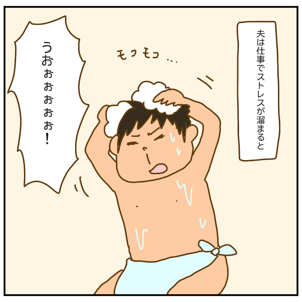 f:id:chiisakiobu:20201025213531p:image