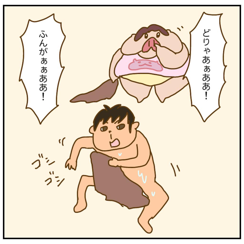 f:id:chiisakiobu:20201025213547p:image