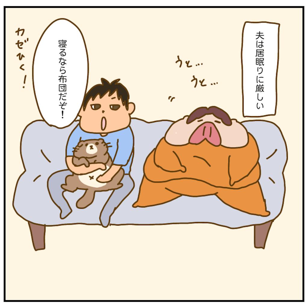f:id:chiisakiobu:20201027204847p:image