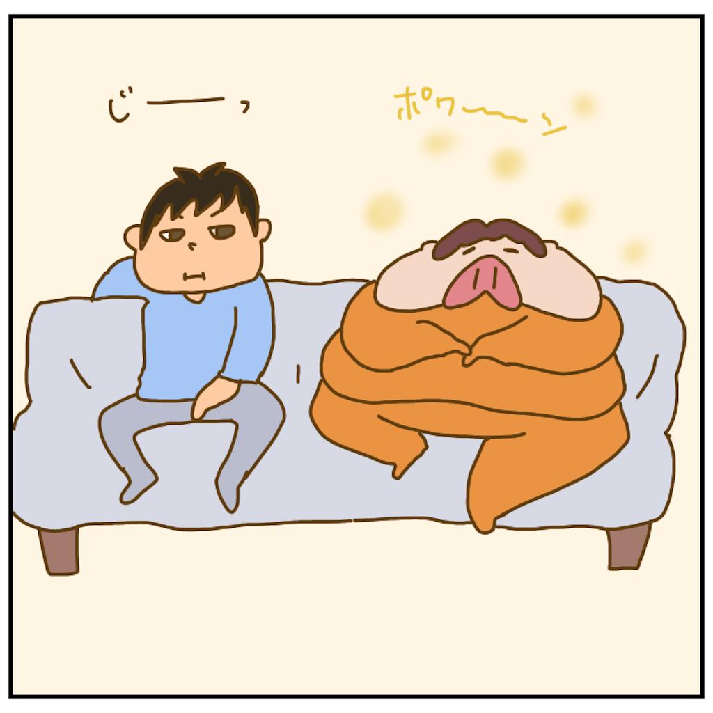 f:id:chiisakiobu:20201027204857p:image