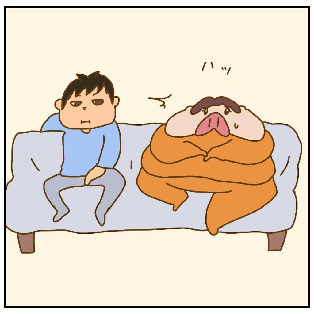f:id:chiisakiobu:20201027204916p:image