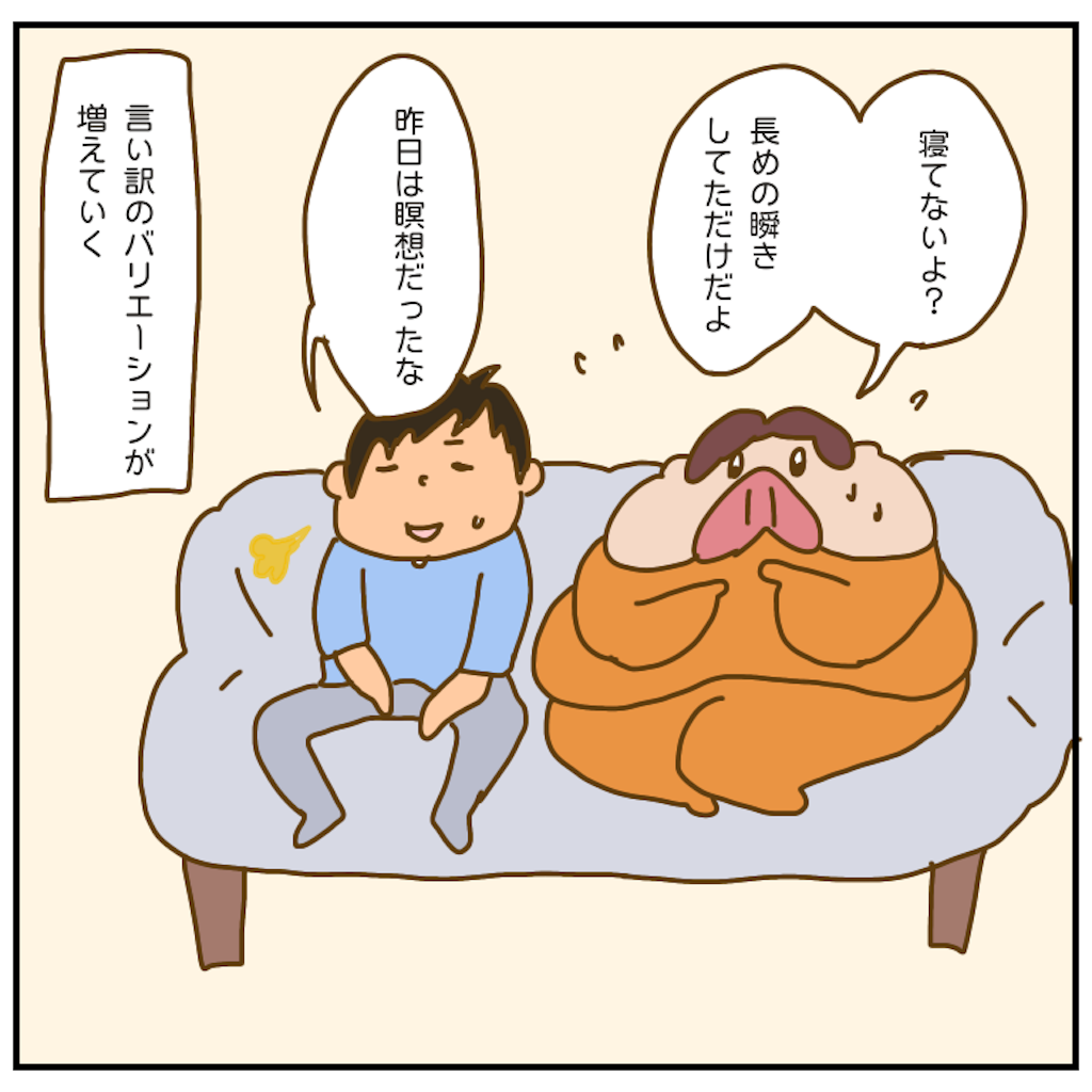 f:id:chiisakiobu:20201027204925p:image