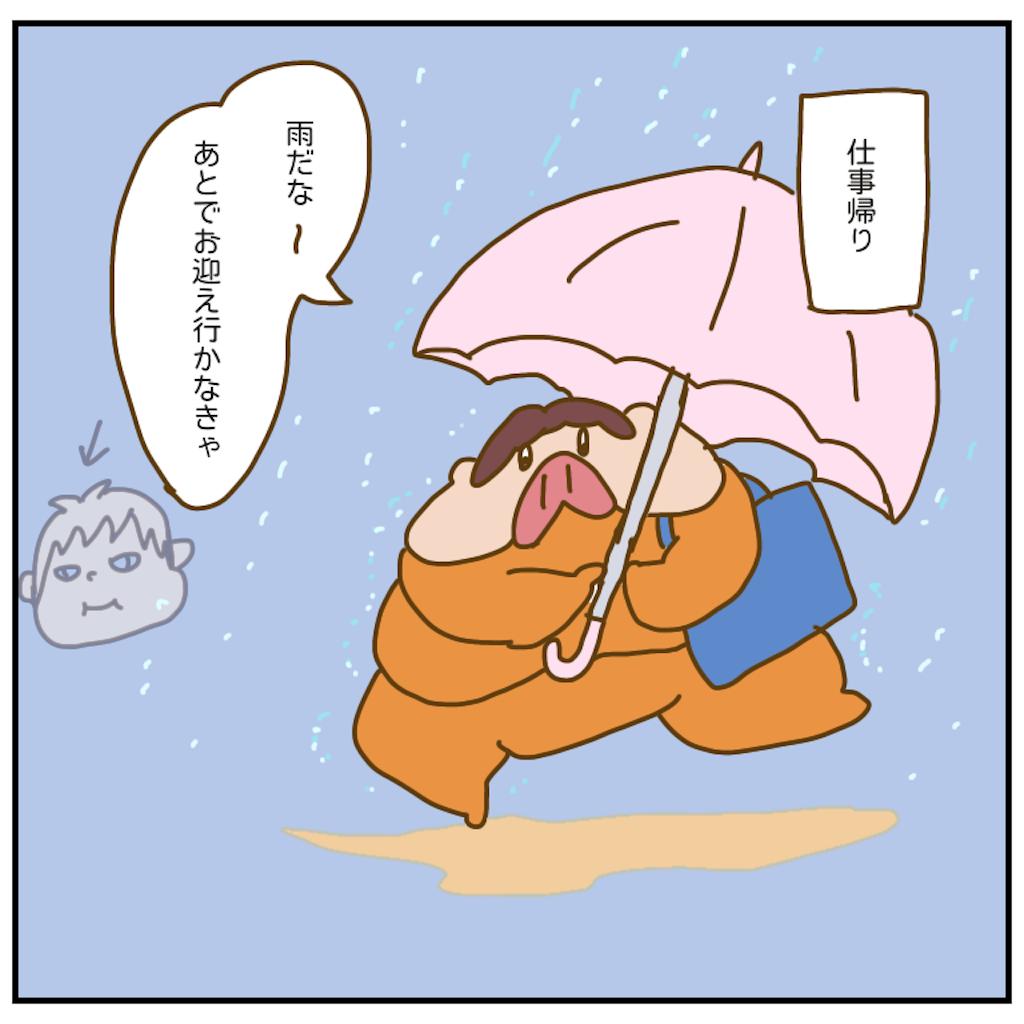 f:id:chiisakiobu:20201103232118p:image