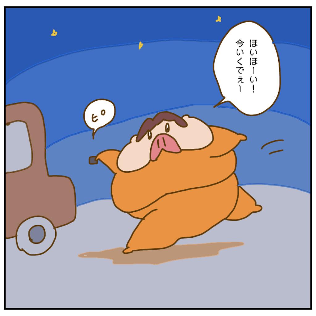f:id:chiisakiobu:20201103232156p:image