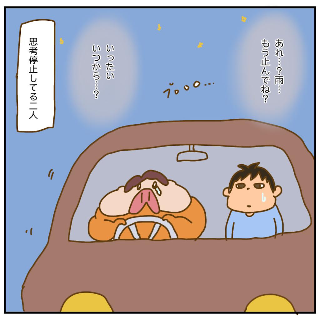 f:id:chiisakiobu:20201103232210p:image