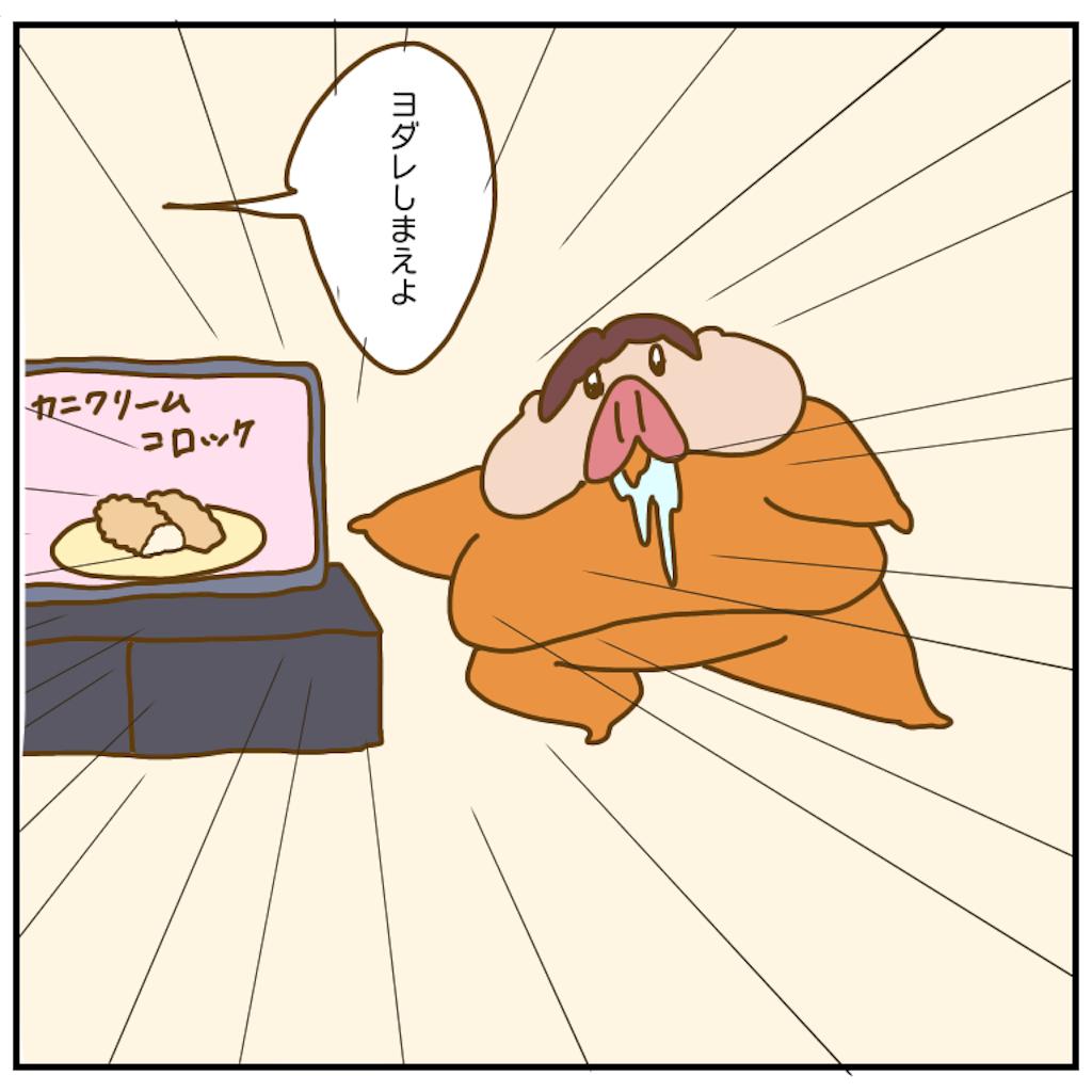 f:id:chiisakiobu:20201111223433p:image